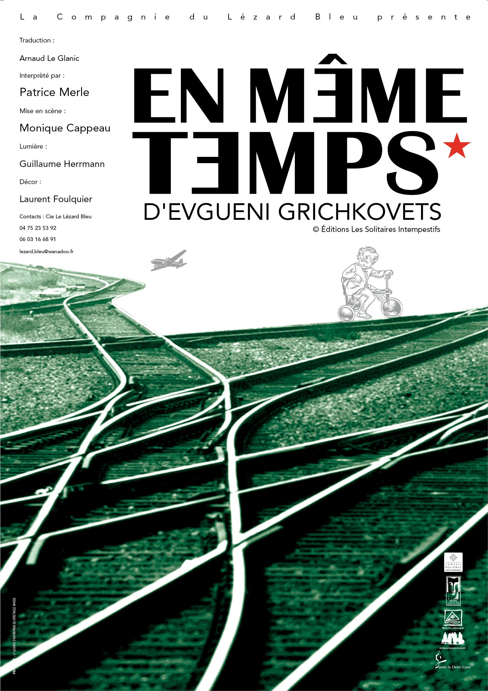 Affiche EVGUENI GRICHKOVETS - EN MÊME TEMPS